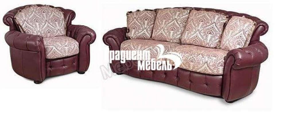 Набор мягкой мебели  Элегия Прованс